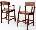 Walnut Bar Chairs